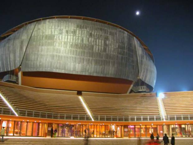 parco-della-musica-auditorium