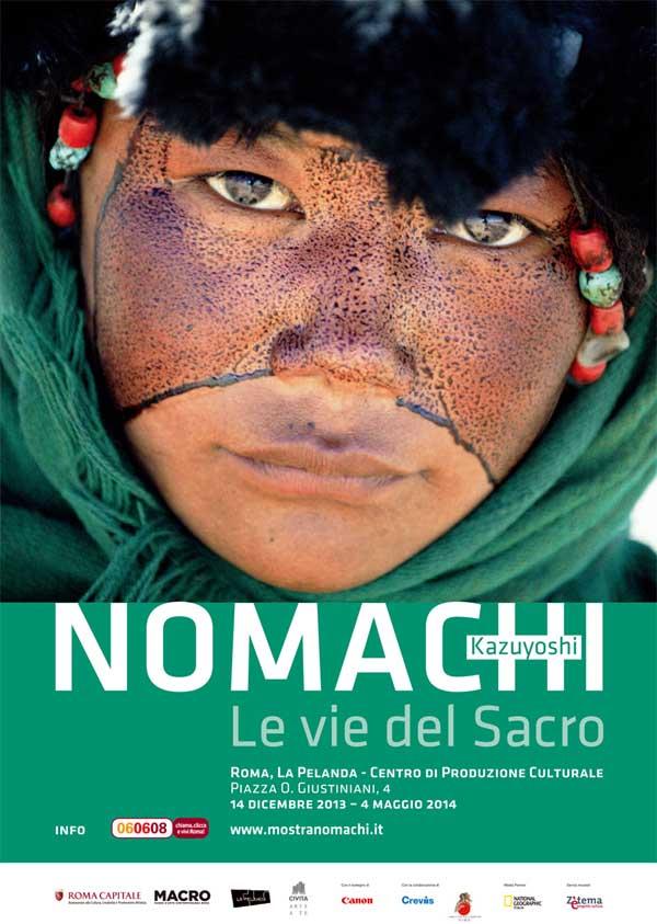 nomachi