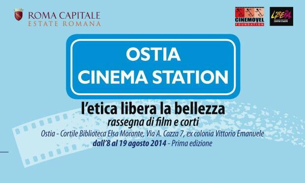 Ostia Cinema Station