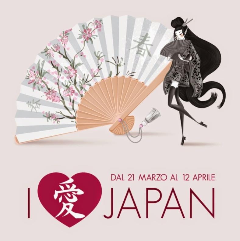 valmontone love japan