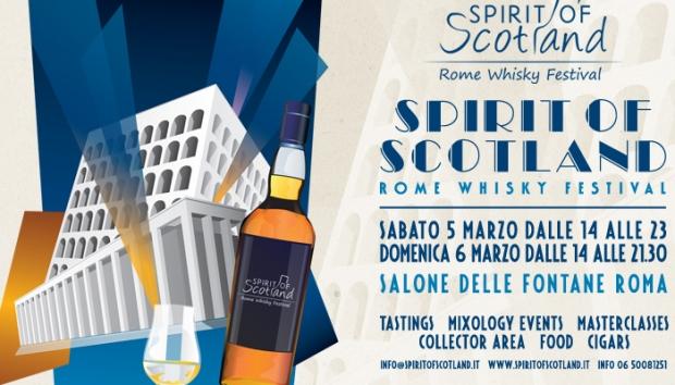 whisky-festival-a-roma